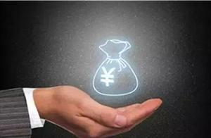 什么是非法集资?非法集资与民间借贷的区别