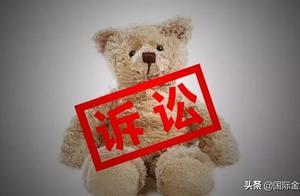 """调查 泰迪熊""""偷""""贴小广告,惹恼""""大客户""""京东唯品会"""