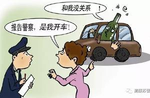 """【每周一案】一次违规处警演变成诈骗案的""""帮凶"""""""