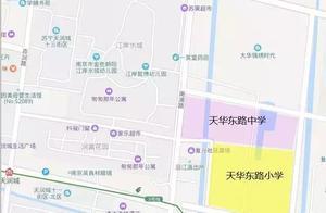 好消息!江北新区发生了几件大事