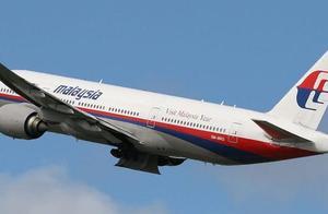 马航MH370再曝新线索,能否解开史上最大的航空谜团?