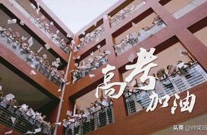 陈飞宇、何蓝逗最萌身高差再现《最好的我们》!打开青春记忆~