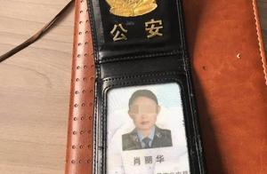 内蒙古一女警竟被协警诈骗400万!
