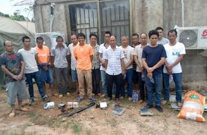 中国矿工在非洲参与非法采矿组织,如今加纳警方已逮捕15人