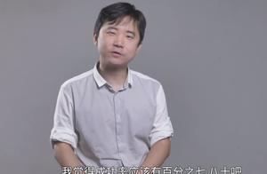 爱否创始人彭林向华为道歉:一致对外,共度难关