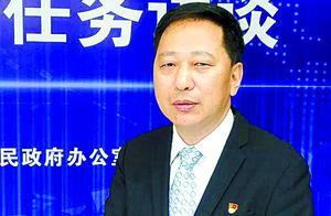 张世翔:防范化解金融风险 加大金融支持力度