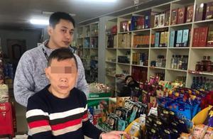 岳阳一男子冒充老师诈骗香烟,民警仔细一查却发现...