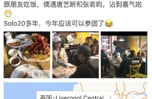 网友英国偶遇唐艺昕夫妇,张若昀这一举动被赞贴心,好老公