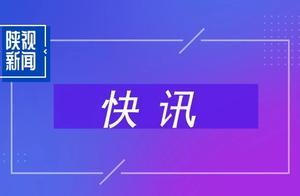 神木市陕西恒源投资集团电化有限公司发生一起事故