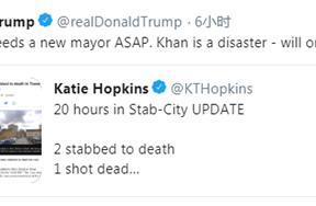 伦敦24小时内连发5起袭击,特朗普:伦敦急需新市长
