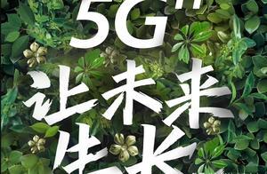 5G手机先行版售价过万,OPPO高管:这些价格看看就好!