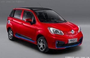 海马爱尚EV 360官图发布 预售5.98万起