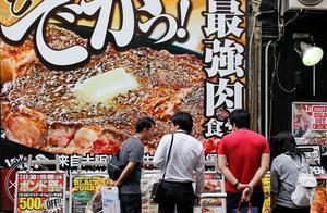 环球早报:日本经济Q1实现增长,全球贸易逆风持续
