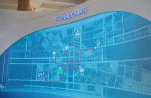5G科技无人银行,建行带来未来银行的无限想象