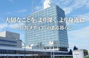日本知名企业综合职收入排行榜大公开!你心仪的企业上榜了吗?