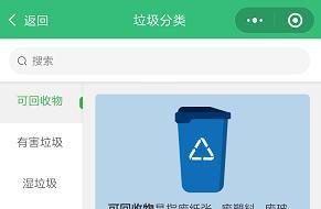 怀疑人生!上海人已率先被逼疯:你是什么垃圾?