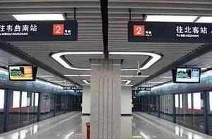 地铁一号线陕西南路到光明村有多远