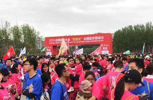 """中天富参加2019全国徒步大会活动,助力""""长马"""" 拥抱母亲河!"""
