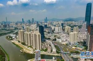 最新房价出炉!北京下降,深圳不再公布楼市均价,传递了什么信号