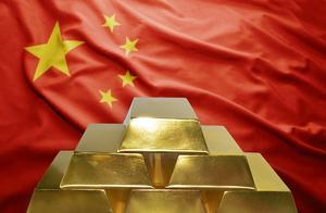中国连续大幅增持黄金后,也要将存美联储的黄金运回?事情有新变化