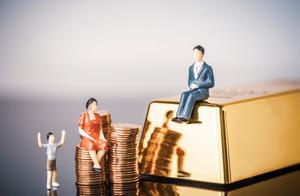 负债并不可怕,财商高的人是如何看待负债的?