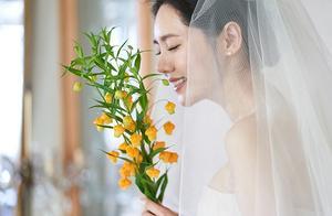 秋瓷炫最新婚纱照曝光!于晓光终娶女神笑得像个大孩子