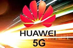 华为5g推出商用logo