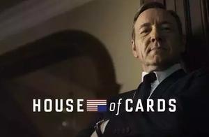 下木总统下线,总统夫人晋升,但最终结局是《纸牌屋》走下神坛!
