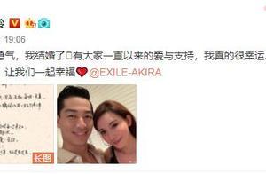 林志玲出嫁:婚姻是爱情的巢穴