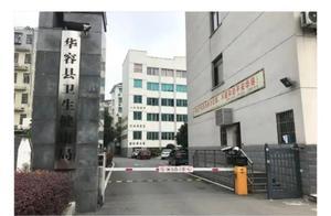 涉嫌多次强奸帮扶的13岁女生,湖南一医生被逮捕并移送审查起诉