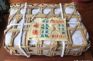 白水清事茶25周年代表作,2012年易武麻黑上新!传承百年宋聘配方
