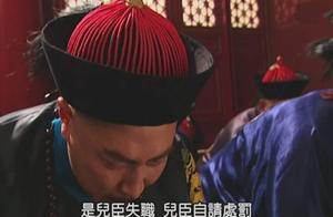 帝王心术!康熙皇帝让四阿哥追比国库欠款的真正目的是什么?