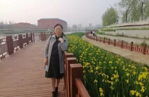 渭南文坛 | 刘莉萍:在路上