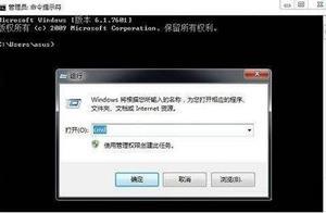 联想G470亚博体育软件下载无法正常进入系统Bios密码又忘记了怎么办