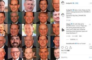 太刚了!蕾哈娜公开喊话反堕胎州州长