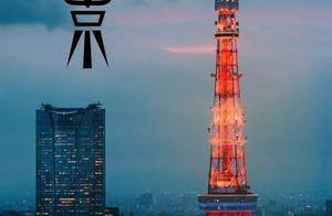亚洲第一城市东京,究竟发达到什么程度?