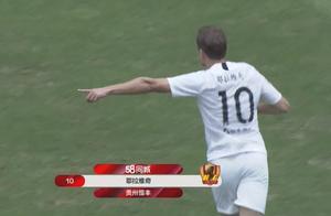 中甲最新积分榜:梅州客负贵州遭遇3连败 贵州终结2轮不胜稳固第3