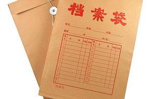 团员证登记表里的个人鉴定怎么写