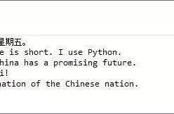 Python自动翻译案例:百度AI实现内容翻译(源代码) !