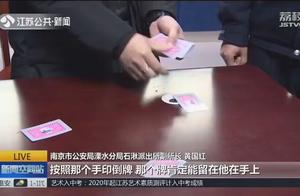 """十赌九输!警方揭秘""""赌神""""出老千:洗牌时留下手印做记号"""