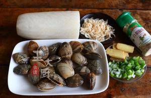 花蛤和白萝卜做汤居然这么好喝,鲜香清口,不用太多调料就很鲜美
