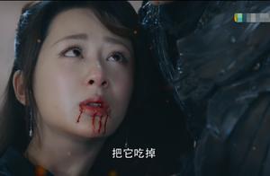 香蜜:旭凤与锦觅已和好,之所以不愿吃蓬羽,不单单是不想活了