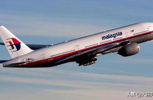马航MH370失踪最新调查!这一回,从波音那里拿到了关键数据