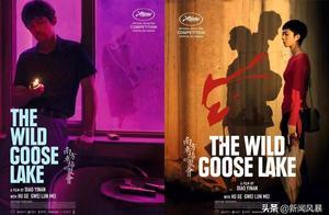 腾讯影业出品电影《南方车站的聚会》全球首映好评如潮