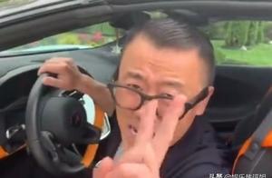 周立波炫耀国外豪华生活:一辆自行车价值20万,开着跑车去兜风