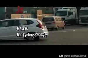 涉案3.6亿!覆盖全国的制售假药特大案件,被哈尔滨警方打掉!