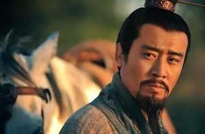 宋江和刘备,谁才是真正的英雄?