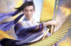 天行九歌:东皇太一取代韩非,韩非成为逆鳞,紫女是阴阳家卧底