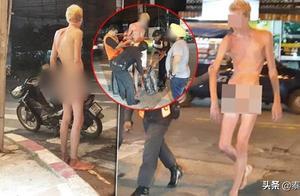 泰国芭提雅街头现外国裸男