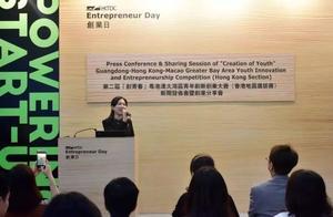 中青创投亮相香港创业日,助力「创青春」香港赛发布